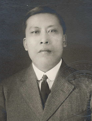 """Affidavit Photo of Lee Quong On,"" 1916"
