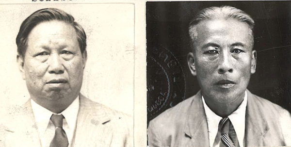 "Affidavit Photos of Lee Quong On & Chin Hong Ark,"" 1940"
