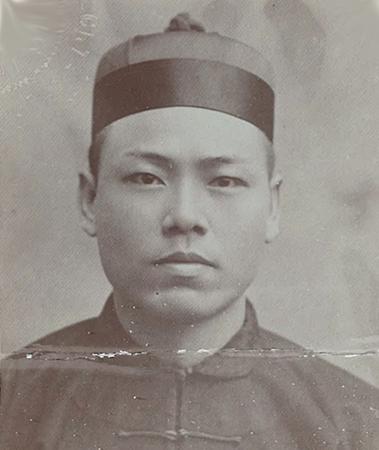 See Kin Aff 1908