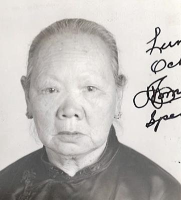 Wong Raymond Aff Lum Shee 1942