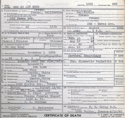 Mrs. Hi Loy Wong Death Cert Mother 1940