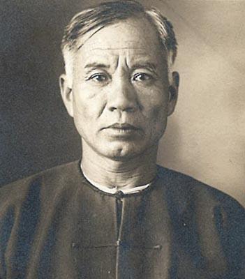 Leong Yip 1913