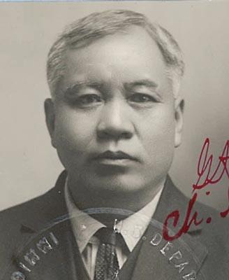 Leong Yip 1917 Form 431