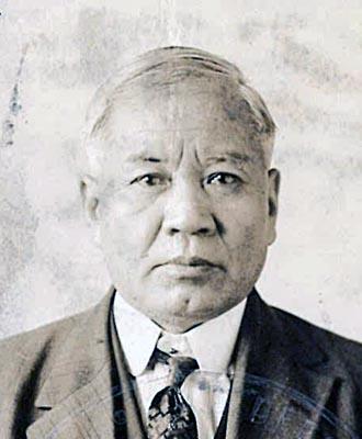 Leong Yip 1919 Form 431