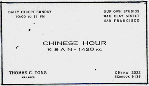 Tong Chun Choy Business Card Radio