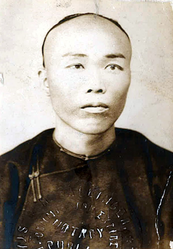 Ah Kong 1907 photo